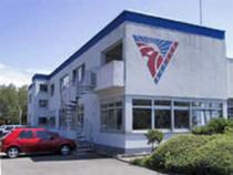 Μάντρα αποθεμάτων (στοκ) Hauser Logistik GmbH