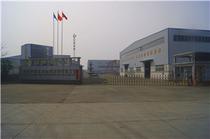 Μάντρα αποθεμάτων (στοκ) Hefei sander heavy machinery Co.,Ltd