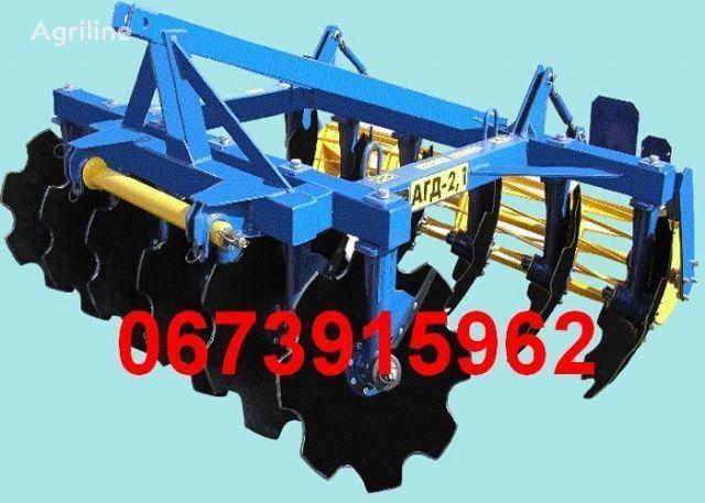 σβάρνα AGROREMMASH AGD-2.5 ;AGD-2,5L ; AGD-2.5R; AGD-2.8;AGD-2,8L
