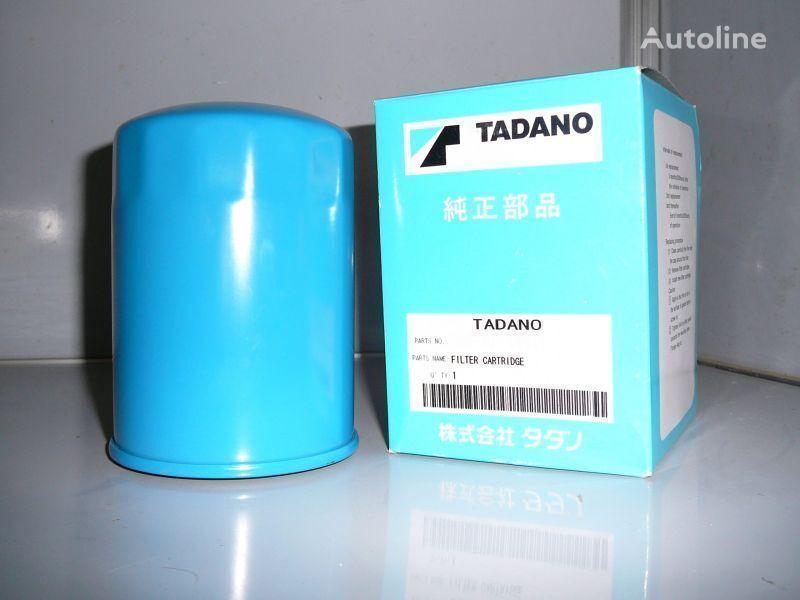 καινούριο εξοπλισμός διακίνησης υλικών για φίλτρο λαδιού  Yaponiya dlya manipulyatorov UNIC, Tadano, Maeda. (Yunik, Tadano, Maeda)
