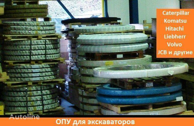 καινούριο εκσκαφέας KOMATSU PC 200, 210, 220, 240, 300, 340, 400, 450 για περιστρεφόμενο έδρανο  OPU, opora povorotnaya dlya ekskavatora Komatsu