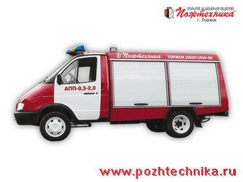πυροσβεστικό όχημα GAZ APP-0,3-2,0 Avtomobil pervoy pomoshchi