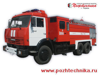 πυροσβεστικό όχημα KAMAZ AC-7-40
