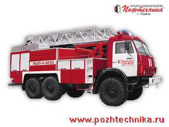 πυροσβεστικό όχημα KAMAZ ACL-4-40/22
