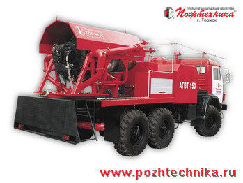 πυροσβεστικό όχημα KAMAZ  AGVT-150 Avtomobil gazovogo tusheniya