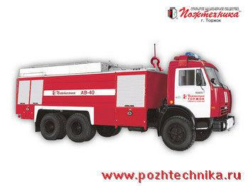 πυροσβεστικό όχημα KAMAZ AV-40 Avtomobil vozdushno-pennogo tusheniya