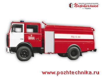 πυροσβεστικό όχημα MAZ AC-5-40