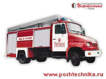υδροφόρο πυροσβεστικό όχημα ZIL AC-2-4/400