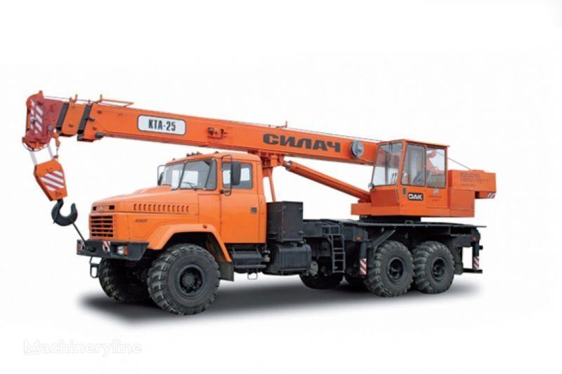 κινητός γερανός KRAZ 65053