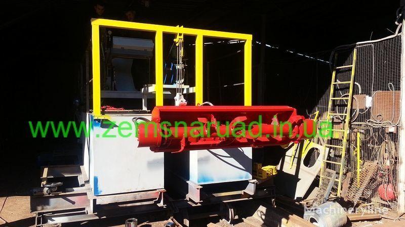 καινούριο βυθοκόρος NSS Zemsnaryad NSS 250/40-GR-F