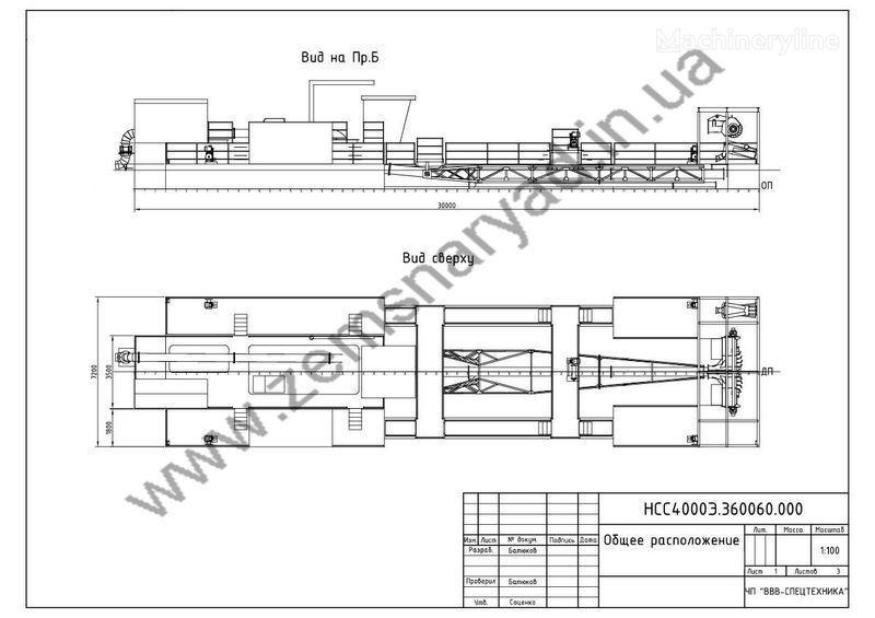 καινούριο βυθοκόρος NSS Zemsnaryad NSS 4500/70-F