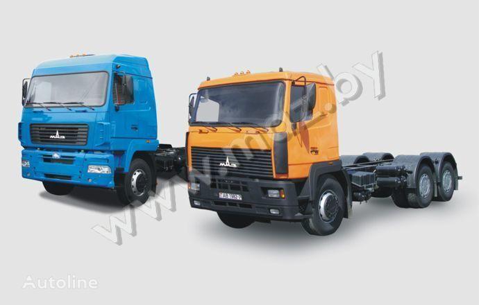 φορτηγό σασί MAZ 6312
