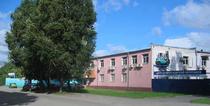 Μάντρα αποθεμάτων (στοκ) OOO «Logistik Grupp»
