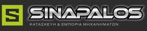 Μάντρα αποθεμάτων (στοκ) Sinapalos