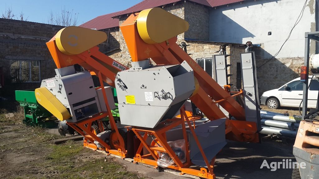καινούριο σποροεκτοξευτήρας ZM-60Usilennyy  (ZM-90U) Novyy