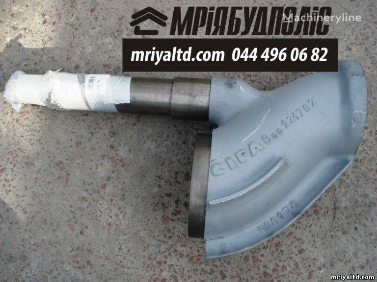 αντλία σκυροδέματος CIFA για ανταλλακτικό CIFA 231782 (403278) S-Klapan (S-Valve) Shiber dlya betononasosa CIFA Italiya