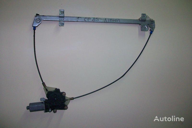 ελκυστήρας DAF CF για ανυψωτήρας παραθύρων