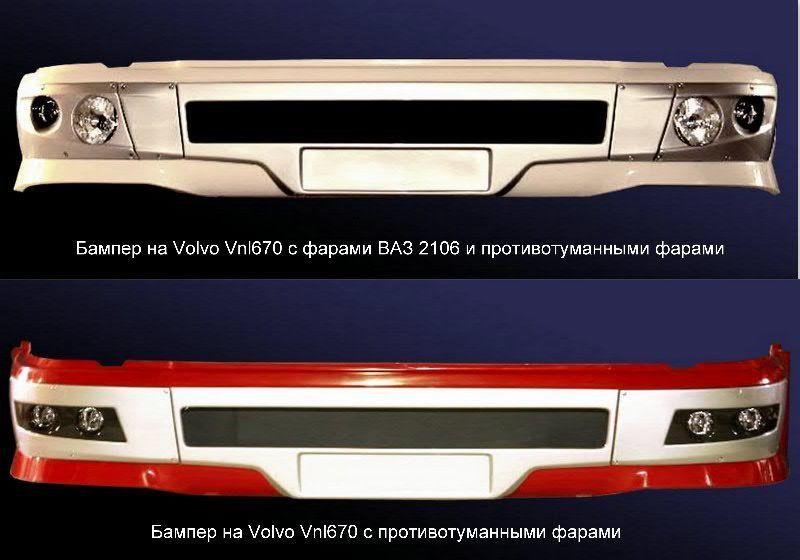 καινούριο φορτηγό VOLVO VNL 670 για προφυλακτήρας VOLVO VNL 670