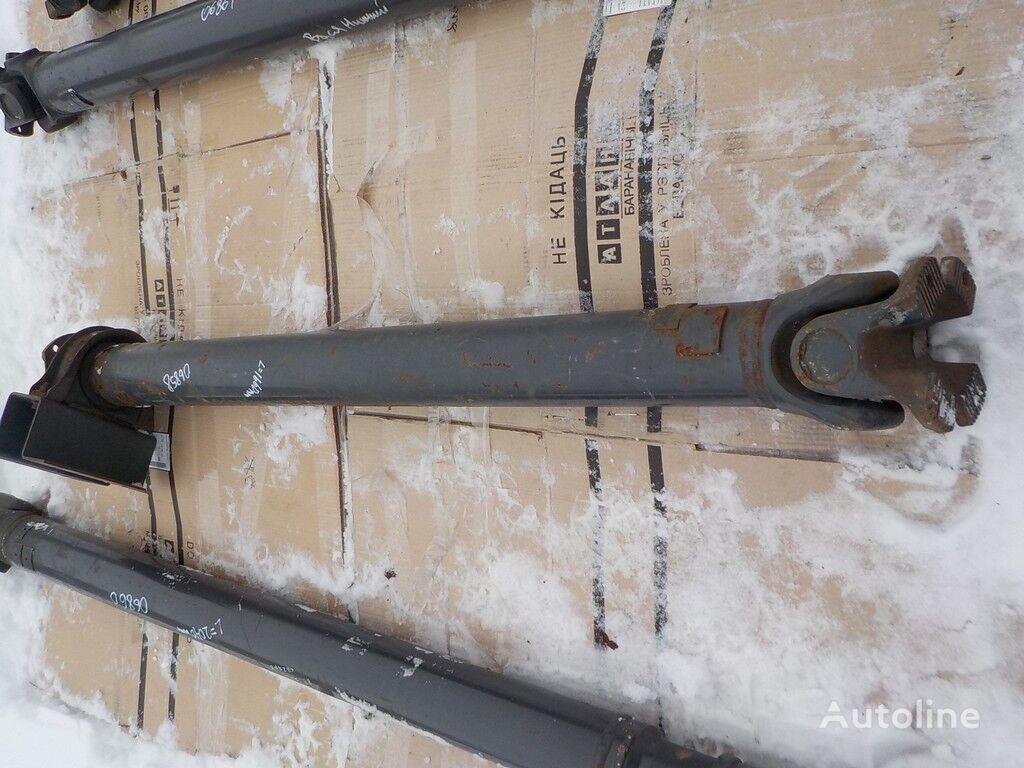 φορτηγό για σύνδεσμος cardan  L=1660mm DAF