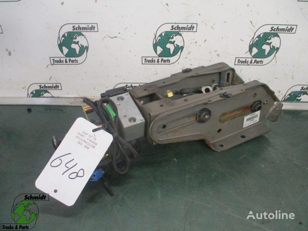 φορτηγό DAF για σύστημα πηδαλιουχίας DAF 1740008 CF 85