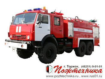 όχημα διάσωσης αεροσκαφών και πυρόσβεσης KAMAZ AA 8,0/60-50/3 pozharnyy aerodromnyy avtomobil