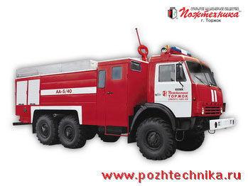 πυροσβεστικό όχημα KAMAZ AA-5/40