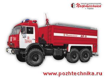 πυροσβεστικό όχημα KAMAZ  AR-2 Rukavnyy avtomobil