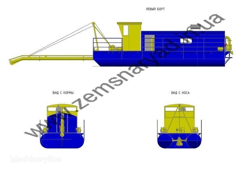 καινούριο βυθοκόρος NSS Zemsnaryad NSS 1600/25-1