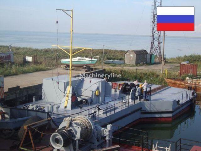 βυθοκόρος Platforma pod ekskavator (kran)