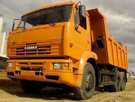 καινούριο ανατρεπόμενο φορτηγό KAMAZ 6520