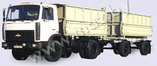καινούριο ανατρεπόμενο φορτηγό MAZ 5551 (A2, 47 )